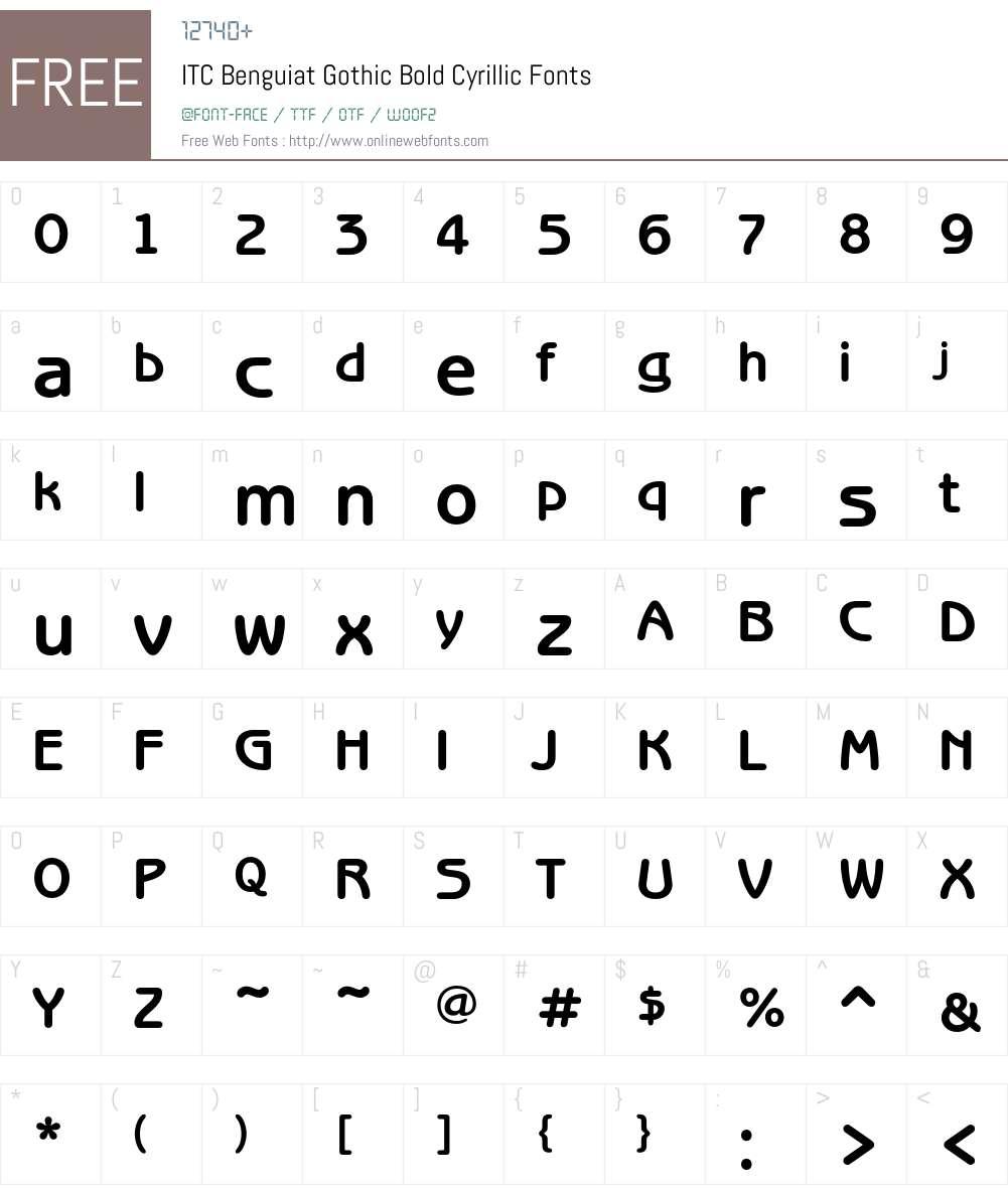 ITC Benguiat Gothic Bold Cyrillic 001 000 Fonts Free