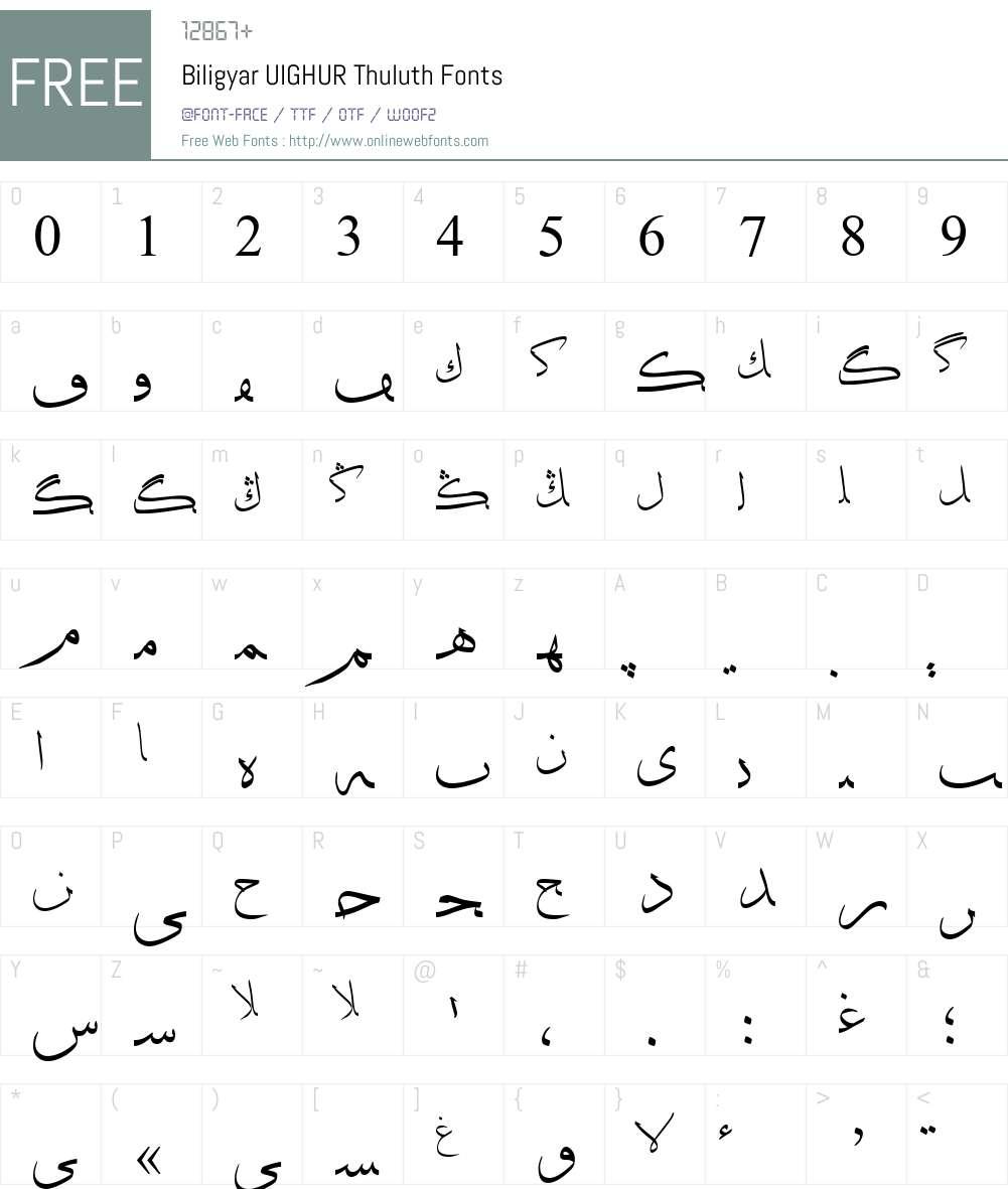 Biligyar UIGHUR Thuluth Ver1 0 -- 1999 12 Fonts Free Download