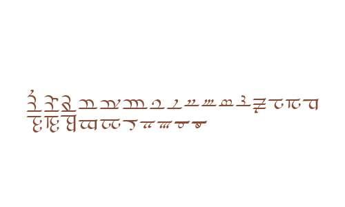 Sarati Eldamar Vertical