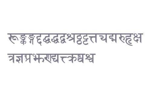 Sanskrit Bold