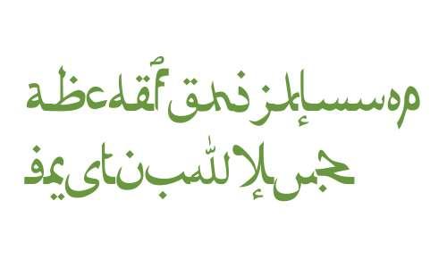 Afarat ibn Blady V2