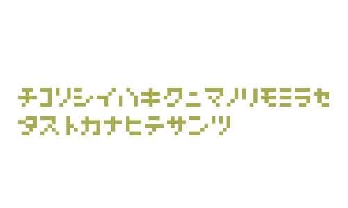Nanoscopics-Katakana