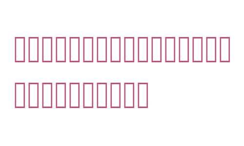 NotoSansCJKkr-Medium-Alphabetic