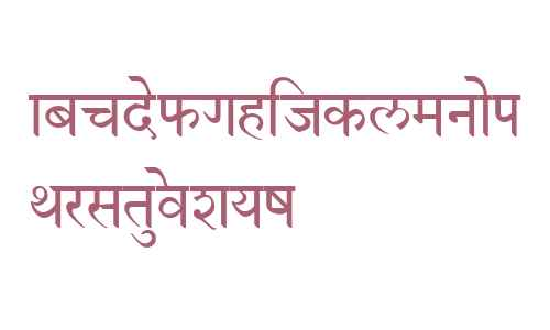 Devanagari New Normal