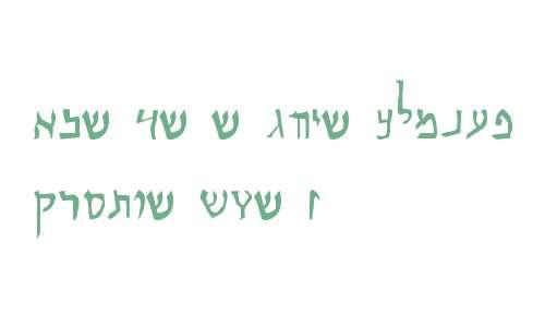 Qumrn