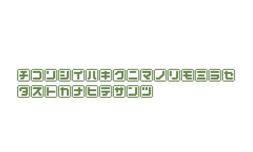 KEYmode Katakana