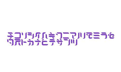 Dorisorange-Katakana