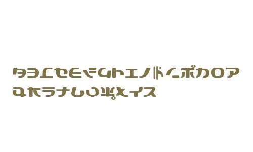 TokyoSoft