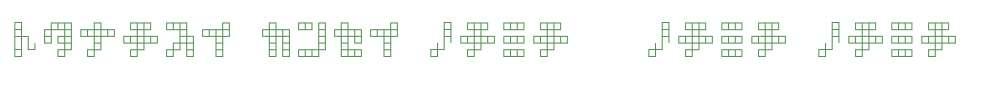square type kana   kana