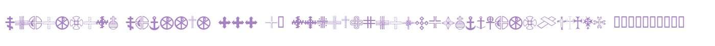 Christian Crosses III V1