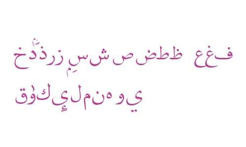 Quran Madina.