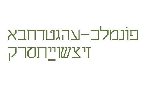 Shalom Stick