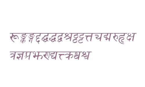 Sanskrit Italic