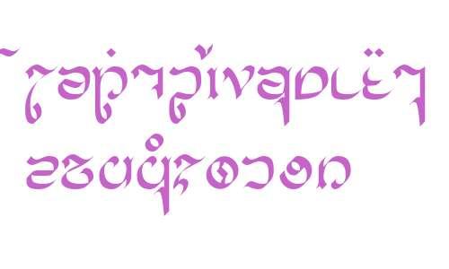Cirnaja Calligraphy