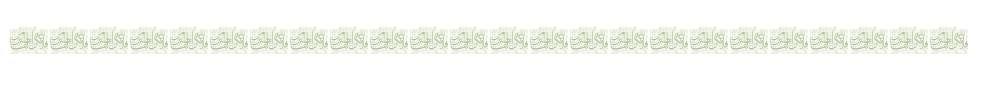 Aayat Quraan_056