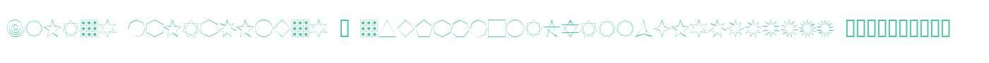 Formas germetricas 1