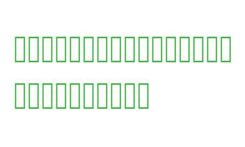 SourceHanSansSC-Bold-Alphabetic