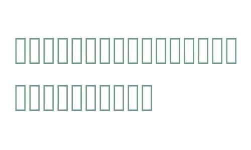 SourceHanSansCN-Light-Alphabetic
