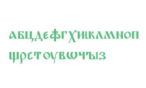 Cyrillic Old Face