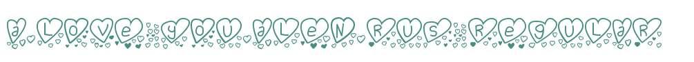 A.Love you.Alen.Rus