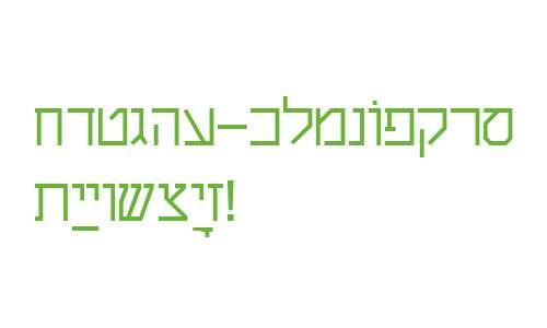 ShalomStick