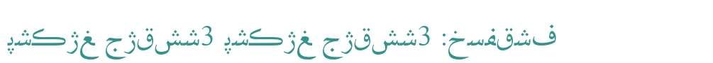 Hiyal Nashi3