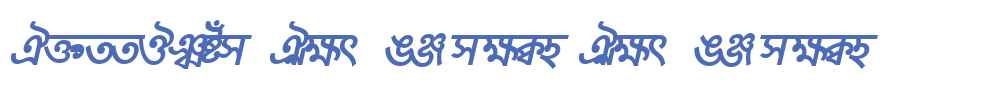 BN-TTDurga Bold Italic