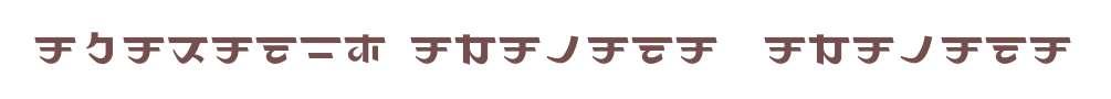Maharani-Katakana