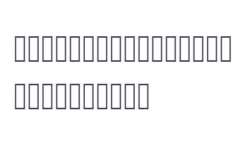 SourceHanSansSC-Heavy-Alphabetic