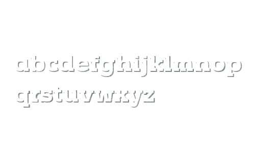 Vezus Serif Texture W00 Shadow