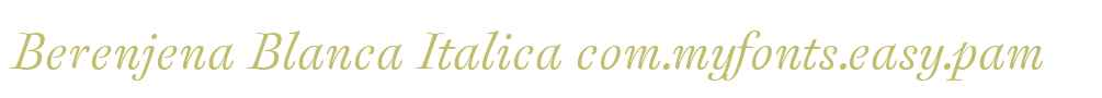Berenjena Blanca Italica