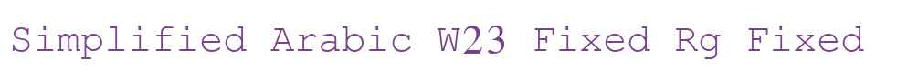 Simplified Arabic W23 Fixed Rg