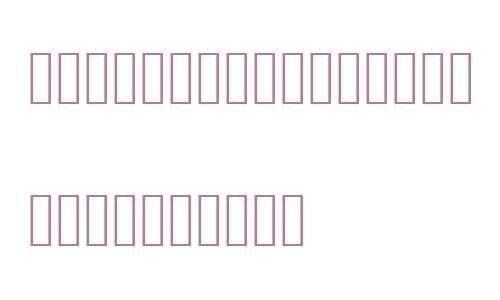 Zuider Postduif Italic