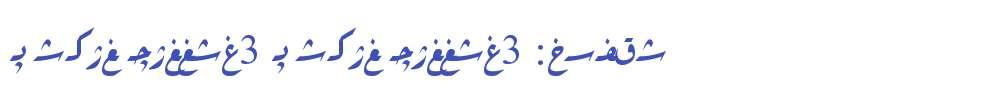 Hiyal Tallik3