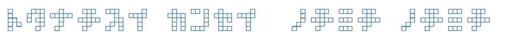 square type  kana