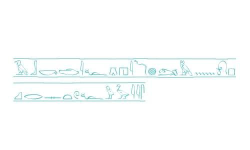HieroglyphicCartouche