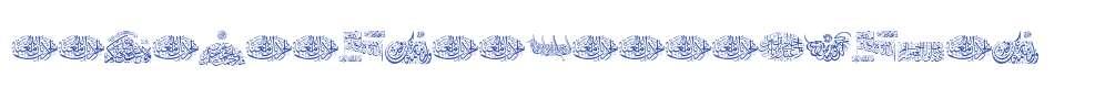 Aayat Quraan 2