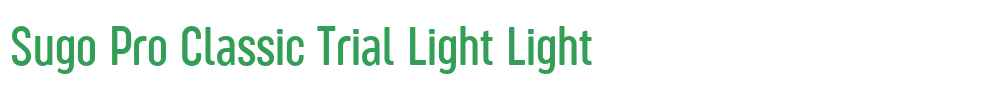 Sugo Pro Classic Trial Light