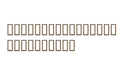 Cluster Italic