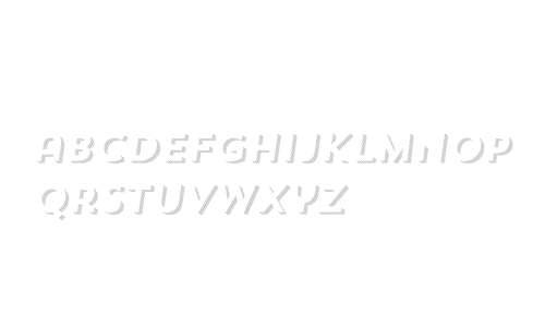 Trend Sans W00 Three Italic