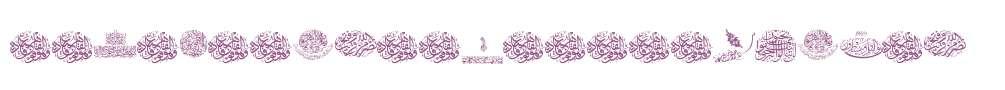 Aayat Quraan 20