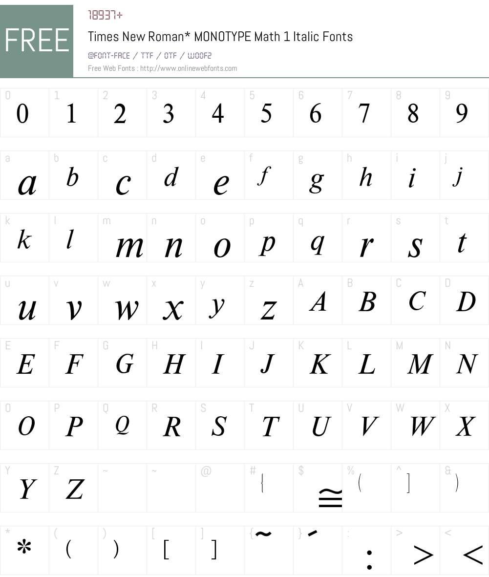 TimesMath 1 BQ Font Screenshots