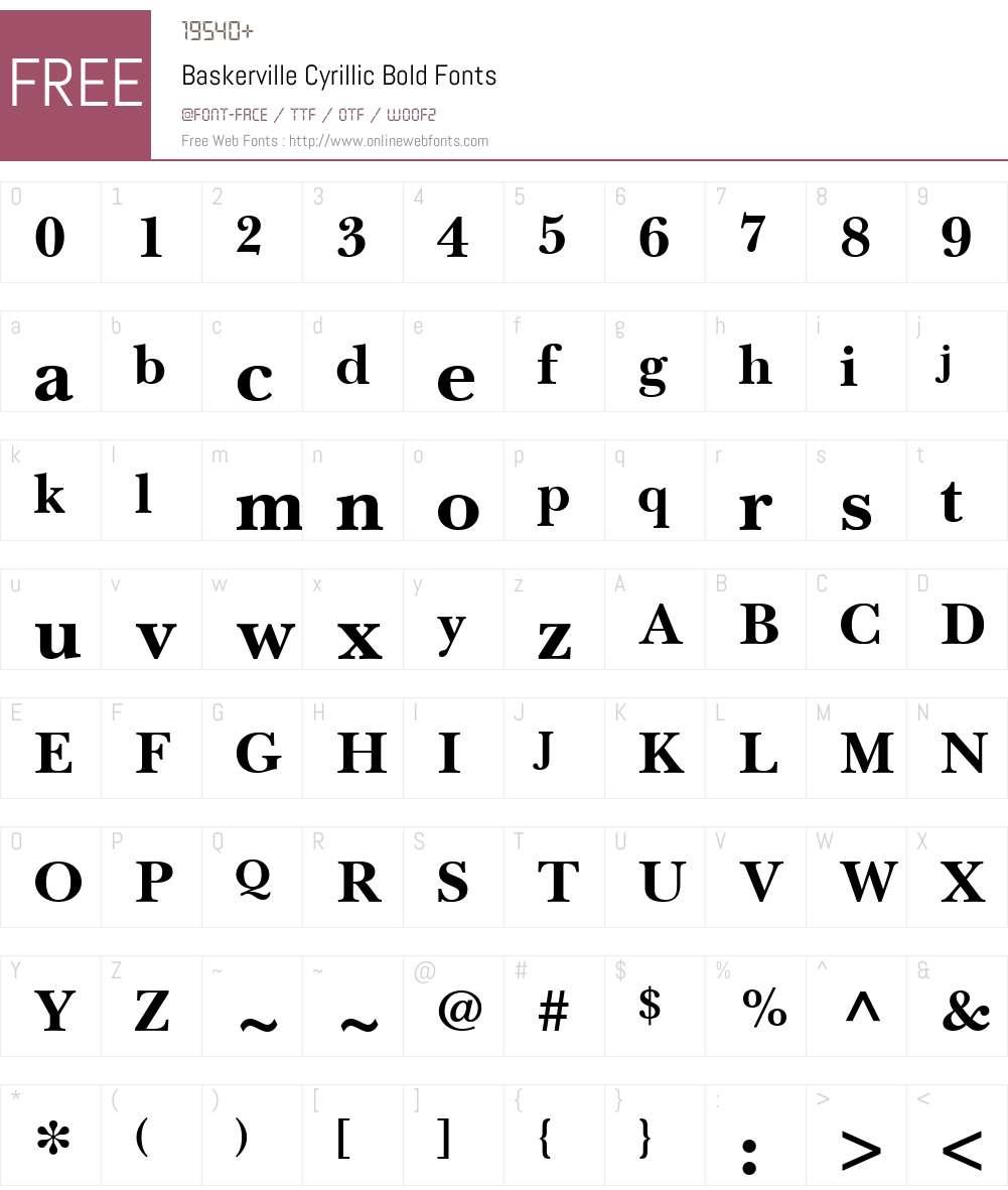 Baskerville Cyrillic Font Screenshots