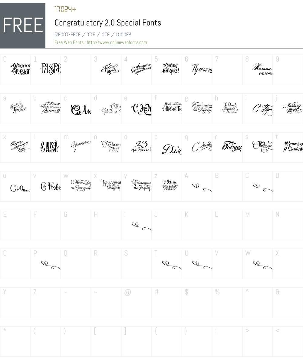 Congratulatory2.0-Special Font Screenshots