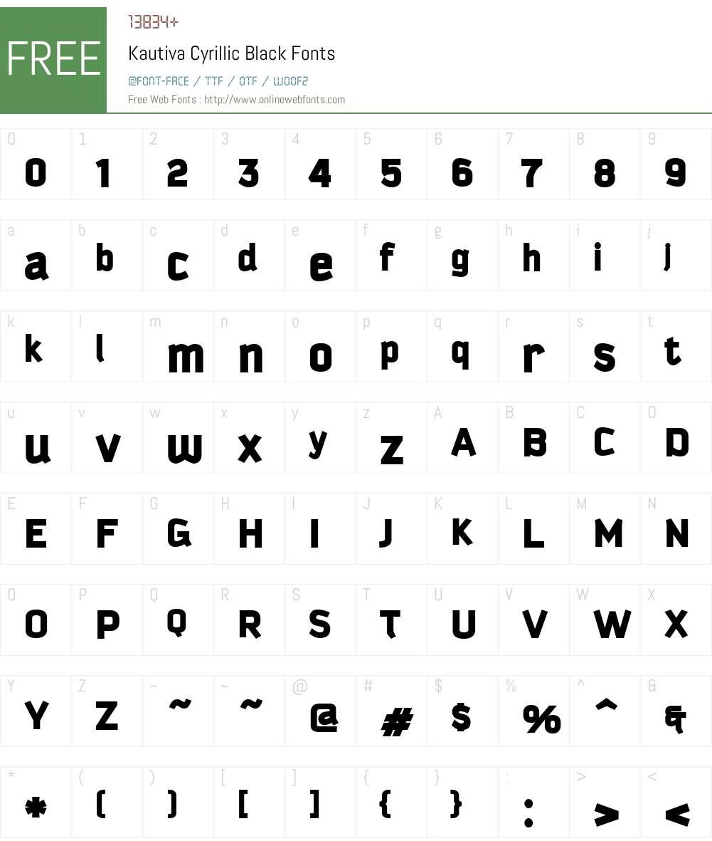 Kautiva Cyrillic Black Font Screenshots