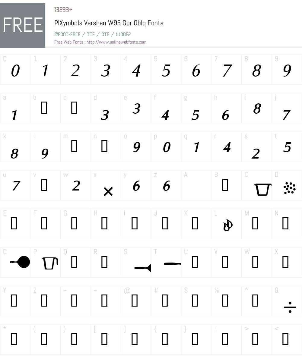 PIXymbolsVershenW95-GorOblq Font Screenshots