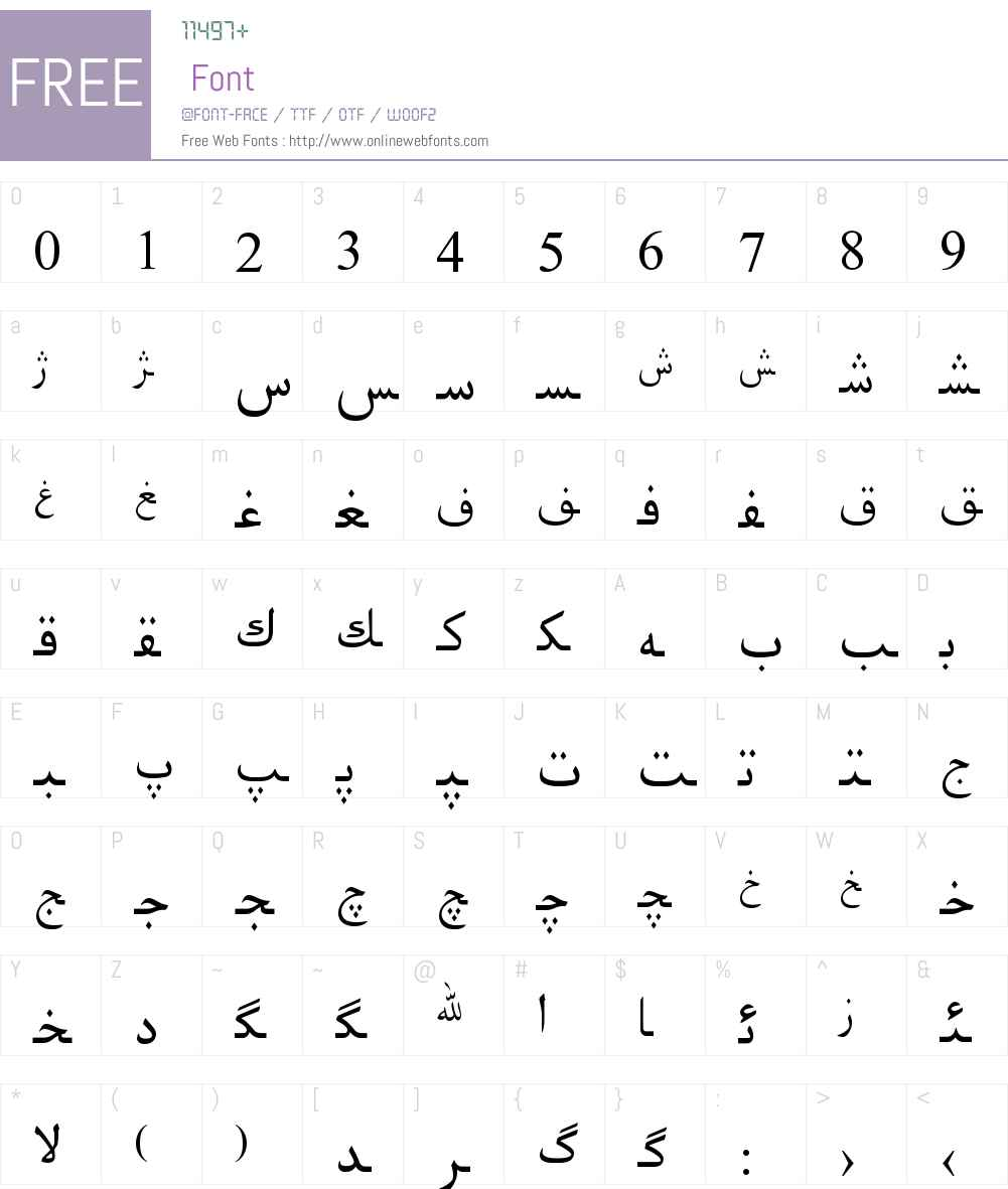Hiyal Tuz Font Screenshots