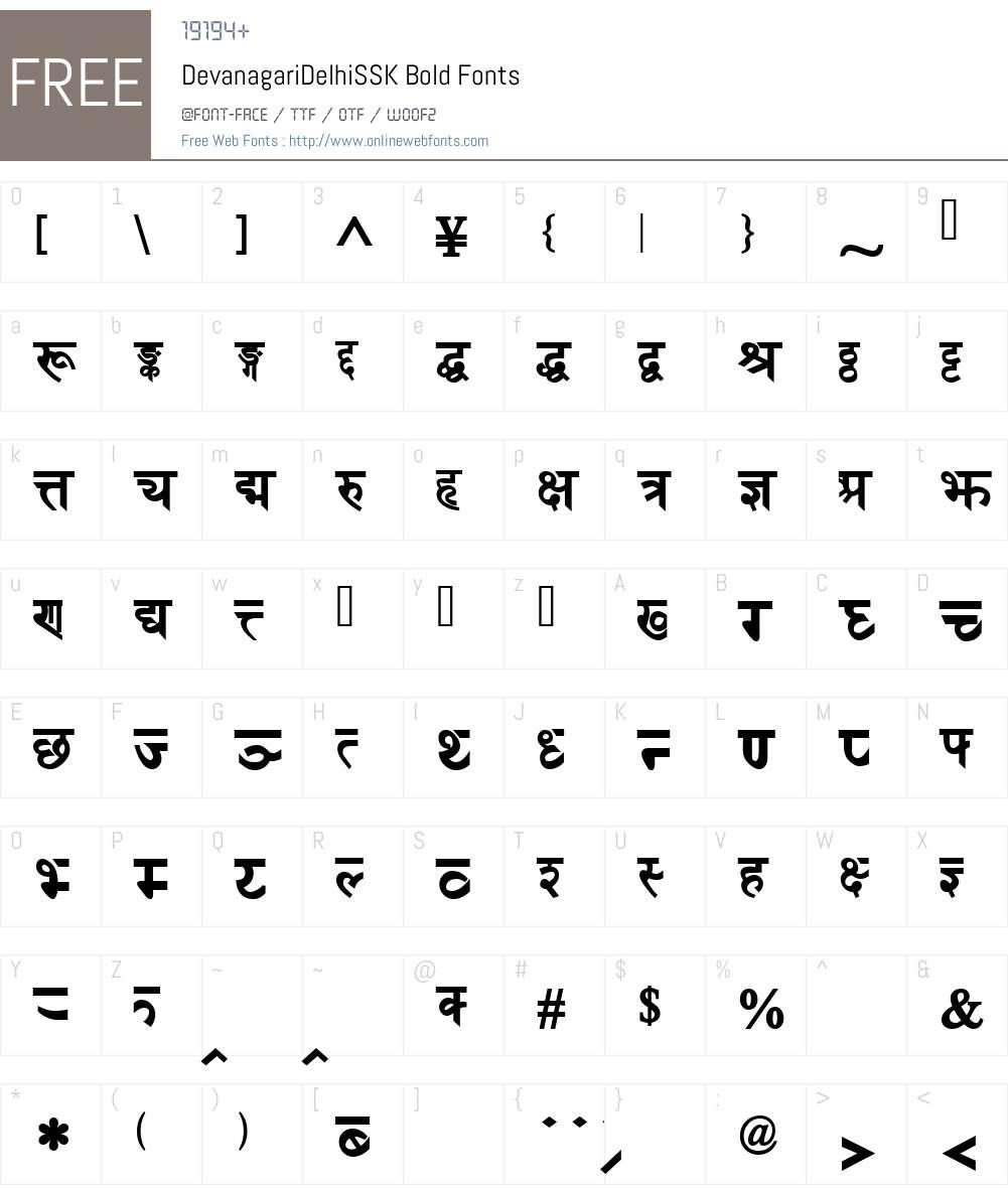 DevanagariDelhiSSK Font Screenshots