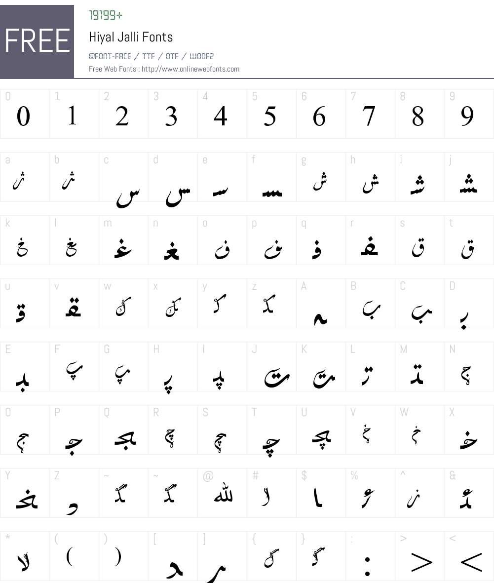 Hiyal Jalli Font Screenshots