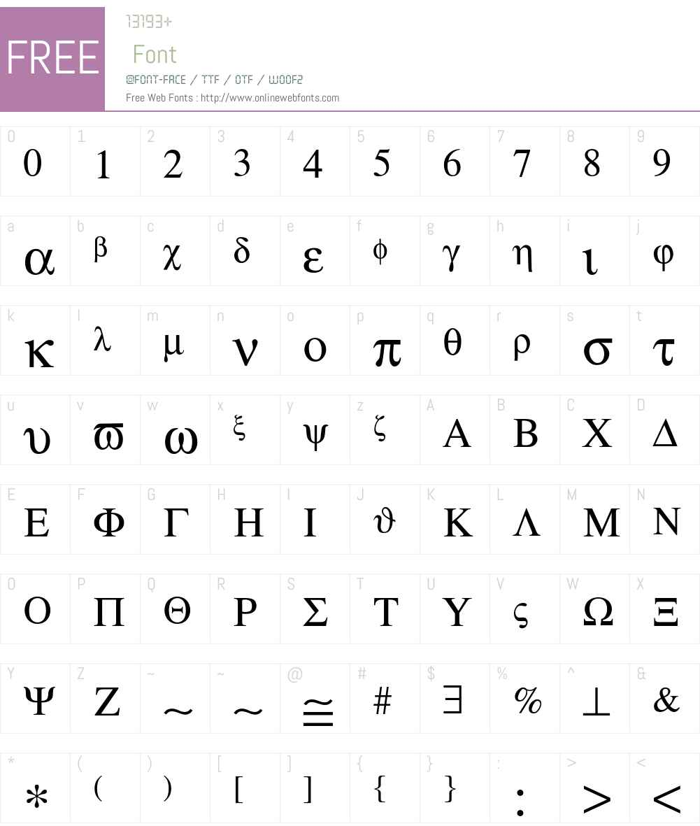 Symbol Std Font Screenshots